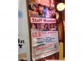 いろはにほへと 浦和パルコ店
