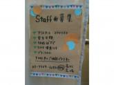 美容室bambeela(バンビーラ) 八幡山店