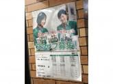 セブン-イレブン 阪神尼崎駅西店