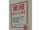 ユニクロ エキュート上野店