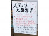 セブン-イレブン 広島舟入幸町店