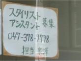 Crescente(クレッシェンテ)