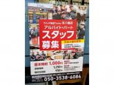 れんげ食堂Toshu 本八幡店