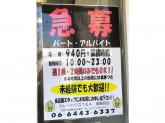 カレーハウスT&A(ティーアンドエー) 福島西店