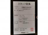 ヒロタ シャポー本八幡店