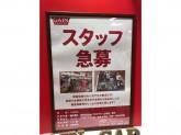 gain garage(ゲインガレージ) 横浜ワールドポーターズ店