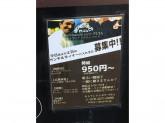 カトマンドゥカリー PUJA 六甲店
