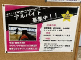 アミューズメントシティ ラクゾー 鎌取店