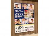 サーティワンアイスクリーム みらい長崎ココウォーク店
