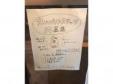 焼鳥Dining YUTORI(ユトリ)