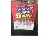 デイリーヤマザキ 京王品川ビル店