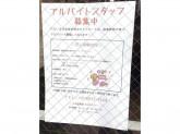 日本屋楽器 本社センター