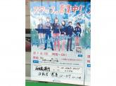 ファミリーマート 西中島南方店