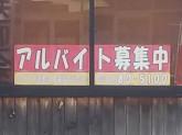 くつろぎダイニング とりあえず吾平 豊川店