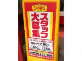 デニーズ 昭和橋店