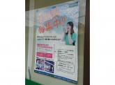 リハビリデイサービス nagomi 西府中店