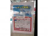 ヤマダ電機 テックランド 豊川店