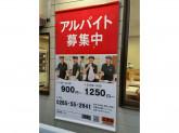 吉野家 新4号線上三川店