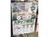 セブン-イレブン 京急ST蒲田改札前店