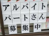 セブン-イレブン 大府江端町店