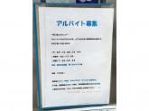 富士山岩盤浴 MAGMA SPA(マグマスパ)大森店