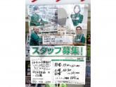セブン-イレブン 町田駅西店
