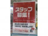 ポニークリーニング 新川一丁目店