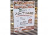 京樽 東浦和伊勢丹アイプラザ店