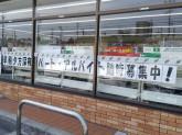 セブン-イレブン 東海市加木屋町中平地店