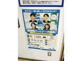 エディオン 円町店