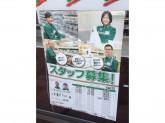 セブン-イレブン 江東亀戸7丁目店