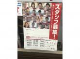 セブン-イレブン 館山駅前店