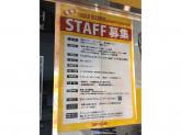 タワーレコード TOWER mini ダイバーシティ東京 プラザ店