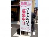 桜鯛カフェ 豊川店
