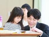 伸芽'Sクラブ 学童 大崎校