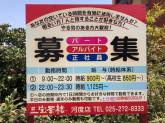 三宝茶楼 河渡店