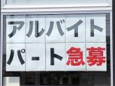 麺屋 Aishin 河渡本店