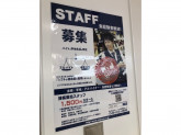 nojima(ノジマ) 西友浦安店