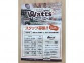 Watts with(ワッツウィズ) 西尾フィールいつも店