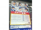 ミニストップ K-POWERS市岡元町店