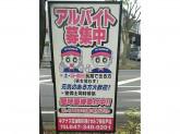 KYGNUS キグナス石油販売(株) セルフ新松戸北