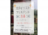JEAN CLAUDE BIGUINE(ジャンクロードビギン) 南大沢店