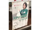 セブン-イレブン 名古屋東桜1丁目店