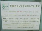 g-room(ジールーム) 新松戸