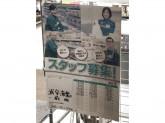 セブン-イレブン 浦安海楽店