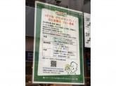 クリスピー・クリーム・ドーナツ 北心斎橋店