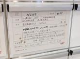 NINE EST OSAKA(ナイン)