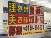 理容cut-A(カットエー) MOMOテラス店