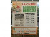 アコレ 検見川浜PIA店