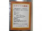 ヘアカラー専門店 DADA 塚口店